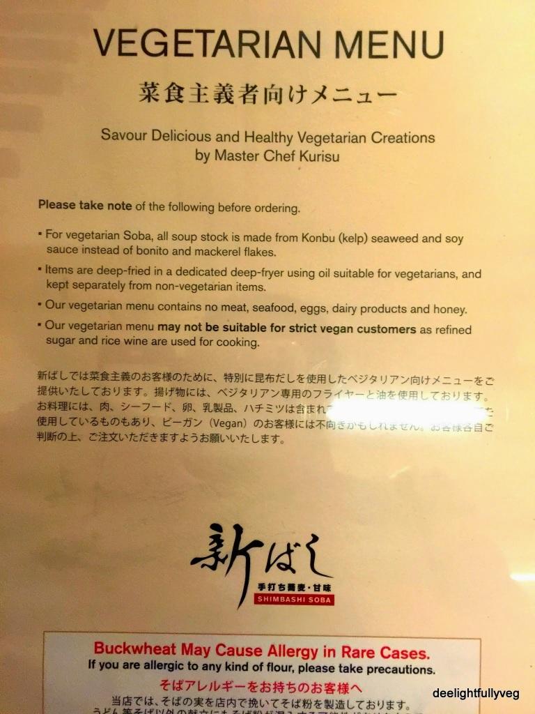 Shimbashi Soba food note