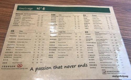 Times Vege menu